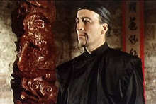 Christopher Lee in Don Sharp's The Face of Fu Manchu