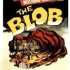 Blob 1958 poster