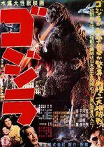 Gojira 1954 poster