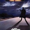 The Hitcher 1986 poster