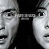 Inner Senses poster