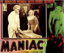 Maniac 1934 lobby card